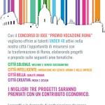 Premio Vocazione Roma
